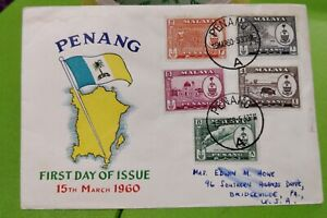 1960 Penang Concordant Island  Malaya New Pictorial Postage 5v Stamp Private FDC