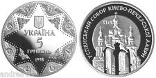 Commemorative coin Kiev-Pecherska Lavra 1998 5 UAH Ukraine Україна Успенский