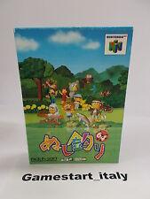 NUSHI TSURI - NINTENDO 64 N64 - JAP VERSION - BOXED RARE