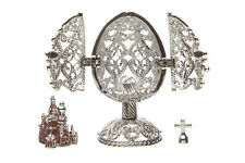 Faberge Carved Egg Church of Savior on Blood Petersburg 2.8'' (7cm) silver color