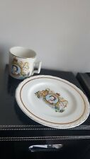 Queen Elizabeth Silver Jubilee Plate And Mug - Vintage Unused