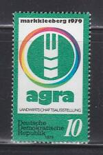 DDR185 - EAST GERMANY DDR 1979 AGRA MARK CLOVER CASTLE MNH
