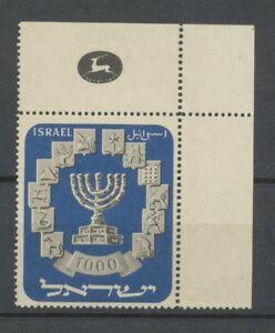 ISRAEL N°53 1000 gris et bleu Menora Neuf luxe ** Signé Calves X3571