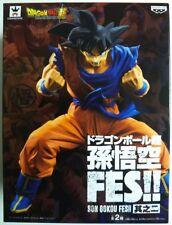 "Dragonball FES Vol.2 Son Goku Gokou 6"" PVC figure Banpresto (100% authentic)"