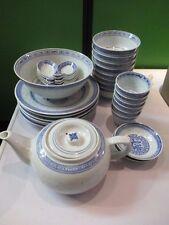 Chinesisches Teeservice Schalen 34 tlg Reiskorn Drache Service Blaumalerei China