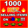 ✅ TOP 1000 DropShipping Product List ✅ For Shopify Aliexpress eBay ✅