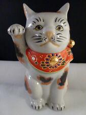 Japanese KUTANI Moriage Maneki Neko Cat Statue Okimono FENG SHUI Lucky God