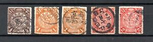 China old coiling Dragon stamps nice used