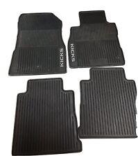 1st Row Rubber Floor Mat for Nissan 350Z #R8244 *13 Colors