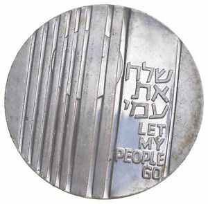 SILVER - WORLD COIN - 1971 Israel 10 Lirot - World Silver Coin *741