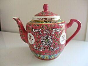 Vintage Famille Rose Medallion Jingdezhen Mun Shou Longevity Teapot 1950's