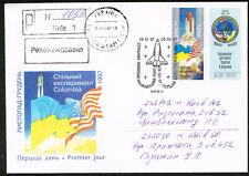Ukraine US Space Shattle Columbia Flight Flags FDC 1997 KIev Postmark register