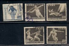 Japan 1949 Sc # 469-73 Cancelled (43441)