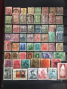 Hugary stamps