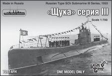 1/700 Combrig Models Type SCh Submarine III Series, 1933 Full Hull