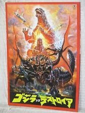 GODZILLA VS. DESTOROYAH 1995 Movie Brochuer Art Fan Book Booklet KO