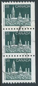Scott 1194Aii var: 38c Parliament coil strip showing top stamp with double tag
