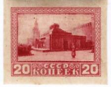 RUSSIA 1925 SCOTT 296 LENIN MINT  NH