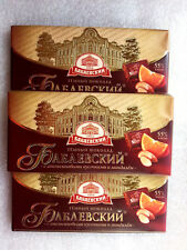 Chocolate Babaevsky with orange slices of almonds Russia 100gr х 3 pieces