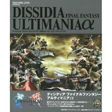 Dissidia Final Fantasy Ultimania Alpha guide book /PSP