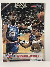 Michael Jordan 1993-94 NBA Hoops Gold 5th Anniversary All Star Weekend #257 Card