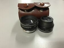 Vintage Uneeda Wide Angle & Telephoto Lense With Leather Case