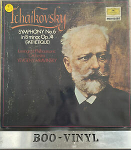 DG VINYL RECORD Pyotr Ilyich Tchaikovsky - Symphony No.6 In B Minor, Op.74
