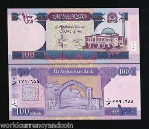 AFGHANISTAN 100 AFGHANIS P70 2004 1383 RARE SIGN MOUNTAIN UNC MONEY BILL NOTE