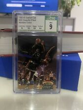 New listing 1992 Stadium Club Shaquille O'neal CSG 9 Rookie Card RC PSA