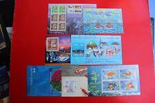 china hong kong stamp sheet unused 7