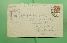 DR WHO 1944 NEW ZEALAND MPO KW8 EGYPT OAS WWII CENSORED  f87790