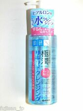 Hada Labo Gokujyun Super Hyaluronic Acid Liquid Makeup Remover 200ml