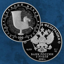 Russland - Centenary of the State Museum of Oriental Art 3 Rubel 2018 PP Silber