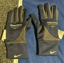 Nike Gyakusou Element Thermal 2.0 Running Gloves Large Blue RARE MEETING SAMPLE!