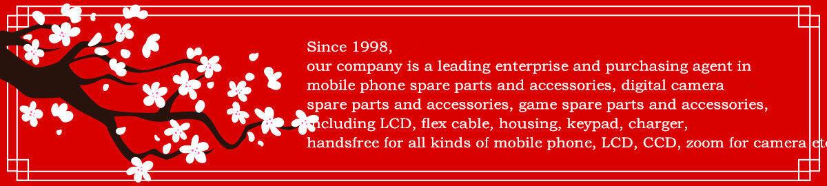 phoneparts-store