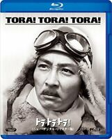 Japanese Blu-ray Tora Tora Tora! New Digital Remastered Edition war movies DVD