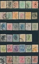 Romania *48 Different Early Issues (1893-1908)*; Mostly Used/Some Mh; Cv $60