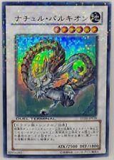Carta YU GI OH dt05-jp038 NATURIA BARKION DUEL TERMINAL Japanese MINT