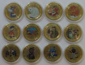 set of 12 coins of 10 rubles Cartoons. Soviet Animation