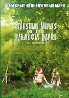 DVD Celestial Wives of the Meadow Mari LANGUAGE:RUSSIAN.Subtitles:ENGLISH