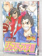 Justice Gakuen Moero Manga Antología Juego Capcom Japón 2001 libro de historieta...