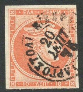 GREECE 1871/76 - 10L Large Hermes Head (red-orange) - GENUINE