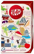 Limited Nestle Kit kat Chocolate assortment East Japan version 12 Bars