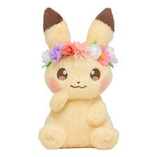 Pokemon Center Pikachu&Eievui's Easter Pikachu Plush Doll Stuffed Toy Limited