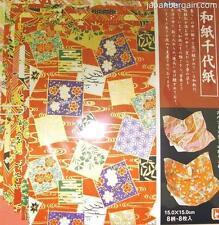 Japanese Yuzen Washi Origami Paper 15.0cm 8 sheet #1376 S-2588