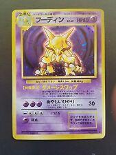 Alakazam Holo Japanese Pokemon Card No. 065 Base Set