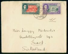 MayfairStamps Middle East to Basel Switzerland Cover WWH42021