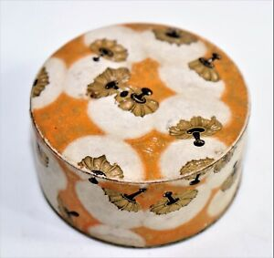Cette brand old face powder box made in France