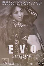 "STEPHANIE CHENG ""EVO"" HONG KONG PROMO POSTER - Cantopop Music"