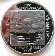 Ukraine 2002 Swimming 10 Hryvna Silver Coin,Proof
